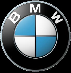 BMW Famous Motorbike Brands